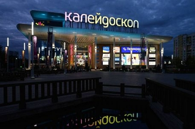 "Shopping-entertainment complex ""Kaleidoskop"""